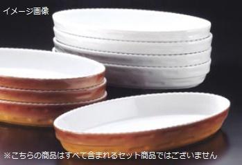 スタッキング小判グラタン皿No.240 カラー ロイヤル 48cm