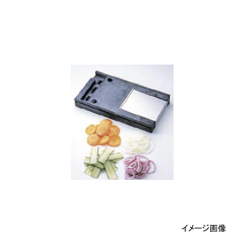 0.5~2.5mm千切りロボDM-91D用部品 スライス刃物盤 0.5~2.5mm, ニコショップ:1077af96 --- reinhekla.no