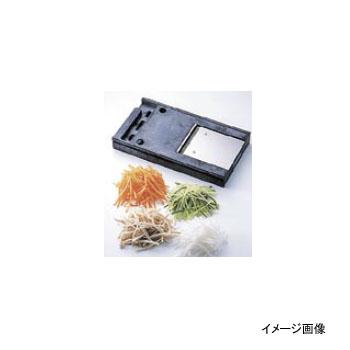 千切りロボDM-91D用部品 千切り盤 2.5×2.5mm
