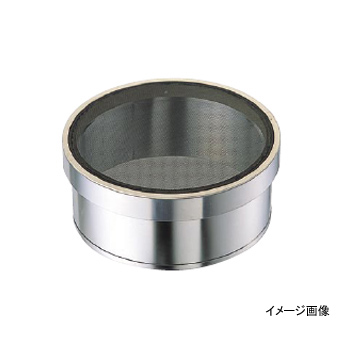 裏漉セット 替アミ式 真鍮張 細目ゴム付ステン枠 36cm