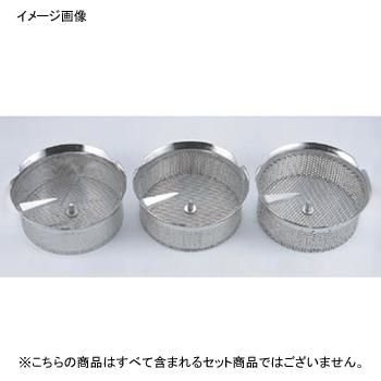 ムーラン37cm用替網 X5030 18-10(ステンレス) LT φ3目