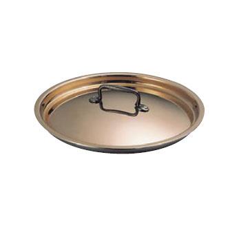 鍋 蓋 ステン / 銅 マトファー / ブウジャ 3650-24cm