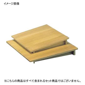 角セイロ 傾斜 蓋 さわら製 33cm用 (420×420)