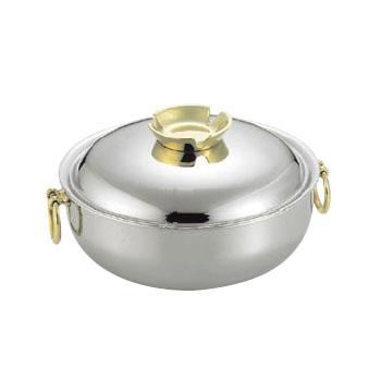 しゃぶしゃぶ鍋 電磁 真鍮柄 SW 30cm