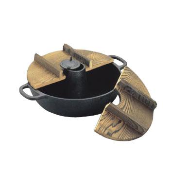 しゃぶしゃぶ鍋 S-9-70 木蓋付