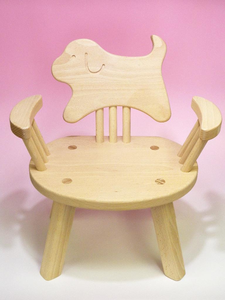 木のおもちゃ 子供椅子ひじ掛付(いぬ)犬ちゃん
