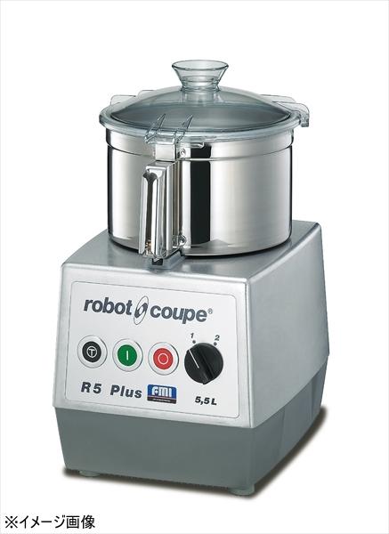 ロボ・クープ ミキサー R-5Plus