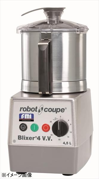 ロボ・クープ ミキサー R-4V.V.B