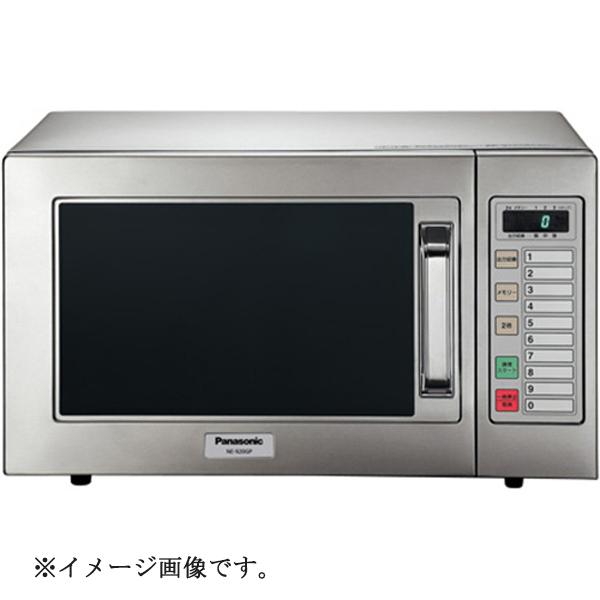 パナソニック 業務用 電子レンジ NE-921G60Hz