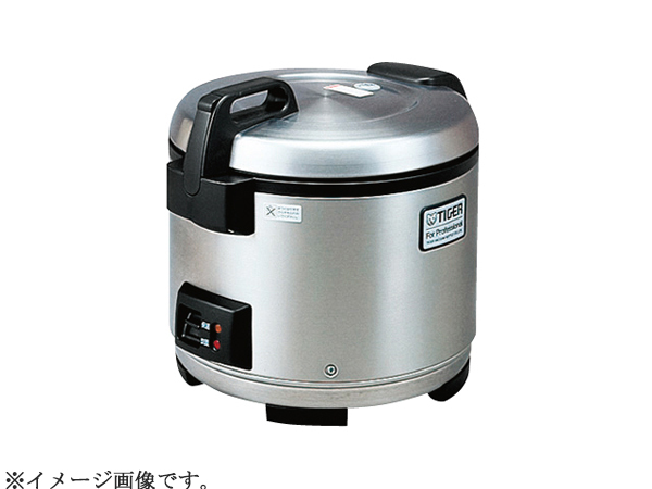 タイガー JNO-A270 業務用 炊飯ジャー