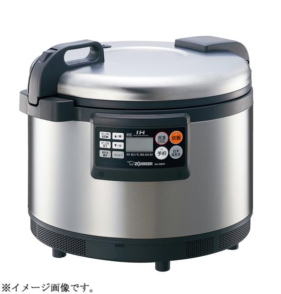 象印 NH-GE54 業務用 IH 炊飯ジャー 単相200V