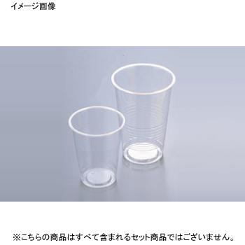 プラスチックカップ 03088 14オンス (1000個入)
