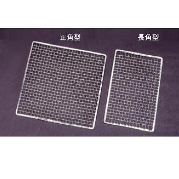 並焼アミ 長角型 S-8 200枚入 360×172