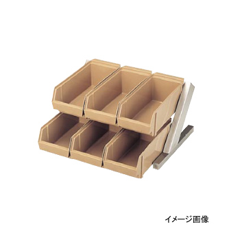 オーガナイザー D / B 2段3列 (6ヶ入)