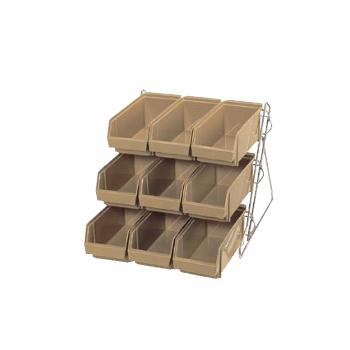 オーガナイザー S型 C / B 3段3列 (9ヶ入)