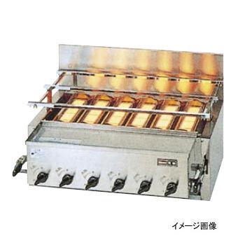 グリラー RGA-410C 赤外線下火式 新荒磯 LP (プロパンガス)