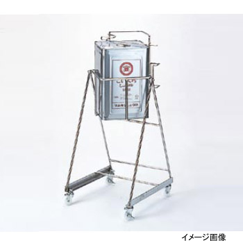 スチール缶スタンド KC-02 角缶用 キャスター付