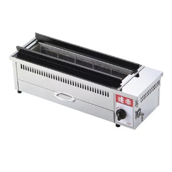 遠赤串焼器 500型 LP (プロパンガス)