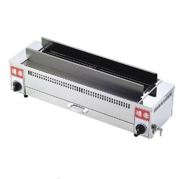遠赤串焼器 790型 LP (プロパンガス)