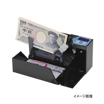 紙幣カウンター AD100-01 エンゲルス4