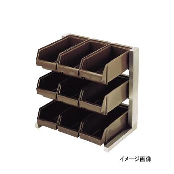 スペースオーガナイザー C / B 3段3列 (9ヶ入)