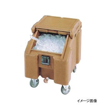 アイスキャディーICS スレートブルー キャンブロ 100L (リットル)