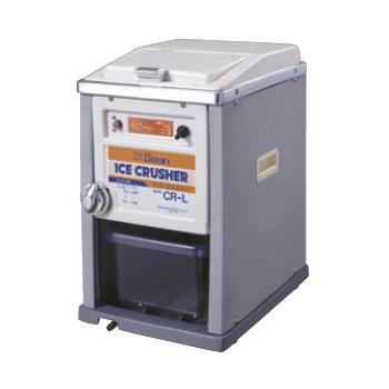 アイスクラッシャー CR-L 電動式 スワン
