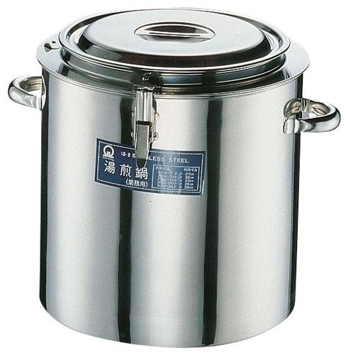 SA18-8 湯煎鍋 21cm (EYS01021)