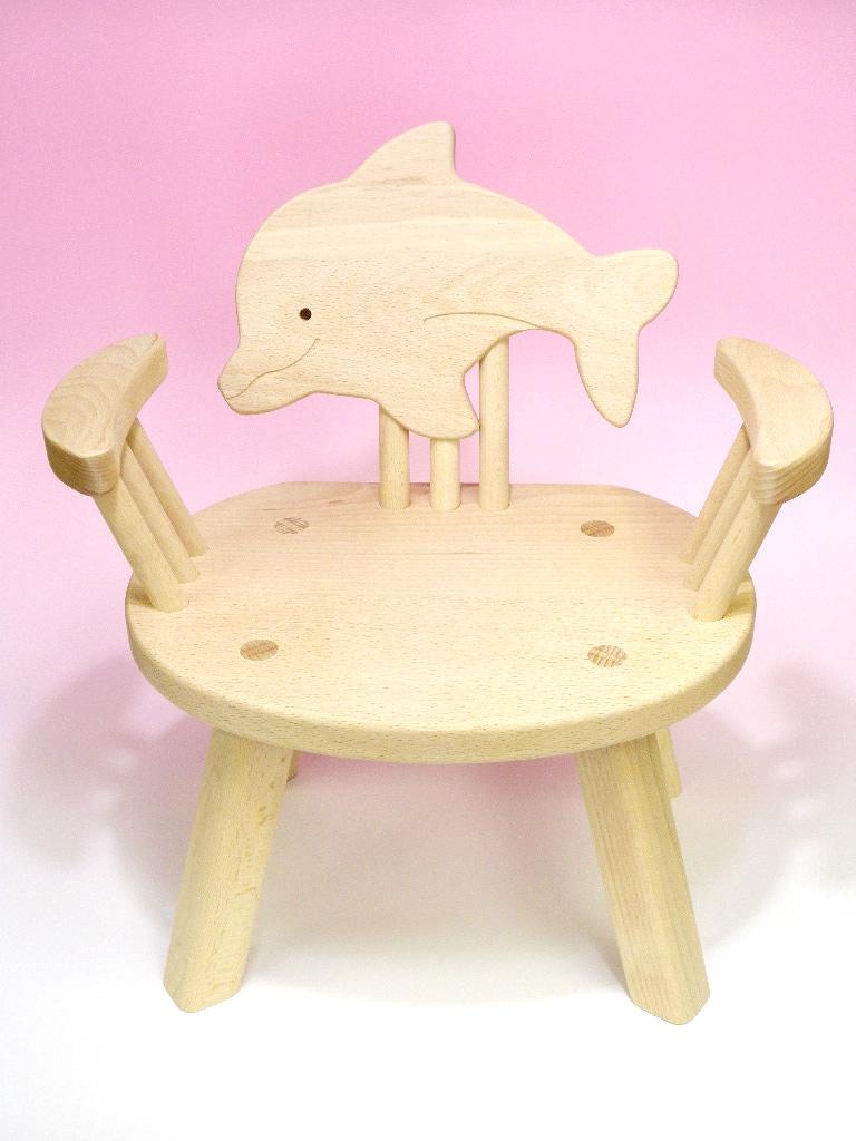 木のおもちゃ 子供椅子ひじ掛付(いるか)イルカ