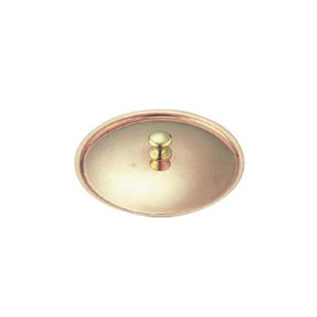 卓越 プチパン用 蓋 ガゼル 上品 銅製 9cm