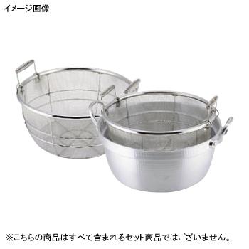 料理鍋 用 揚げザル 18-8(ステンレス) 43cm (45cm用)