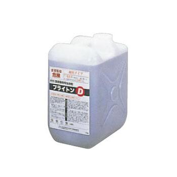 銀器用 洗浄剤 ブライトンD ライオン 10kg