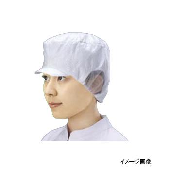 帽子 SR-5 シンガー 電石帽長髪 (20枚入)
