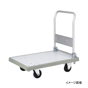 台車 バンパーキャリー 大 (ハンドル固定式) グレー
