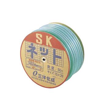 水道用 ホース SKネット 50m巻 (φ15mm)
