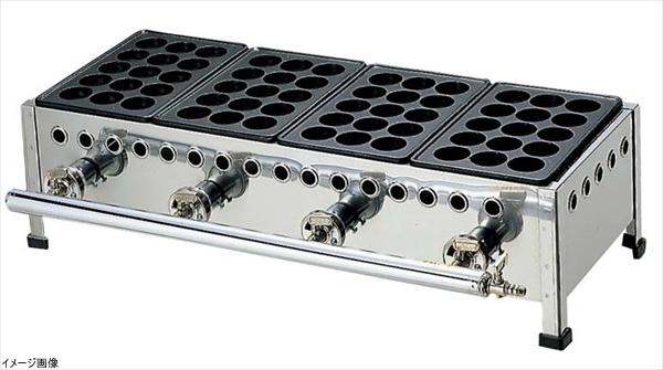 たこ焼台セット 15穴 154S 4連式 13A