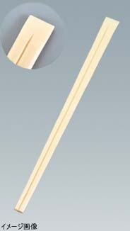 割箸 白楊(アスペン)元禄天削 5000膳入 太さ4.8 全長203