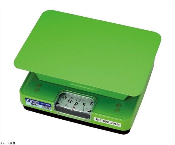 シンワ測定 簡易自動はかり ほうさく 50kg 70026
