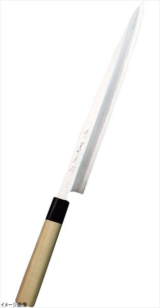 堺實光 上作 刺身(片刃) 27cm 17553