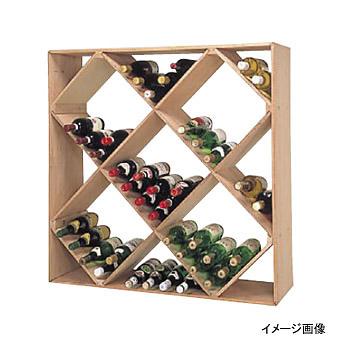 ワインラック スタンダード 木製