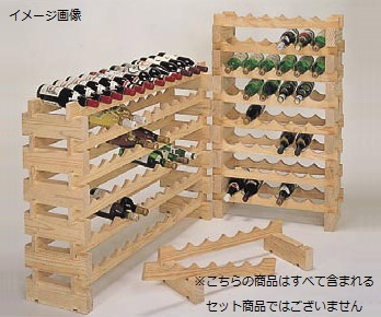 ワインラックキット 一段 木製 12ボトル用