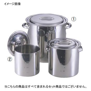 モリブデン 寸胴鍋 / キッチンポット パイプハンドル 45cm