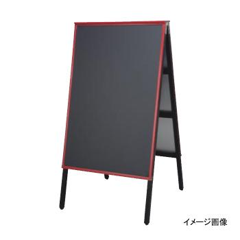 A型黒板アカエ AKAE-906 マーカーホワイト