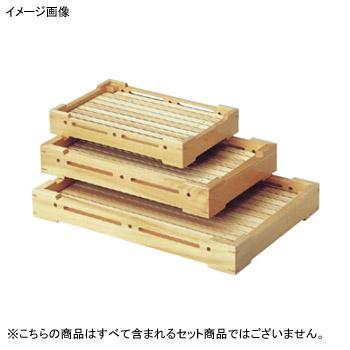盛込器 醍醐 ひのき (35401) 特大