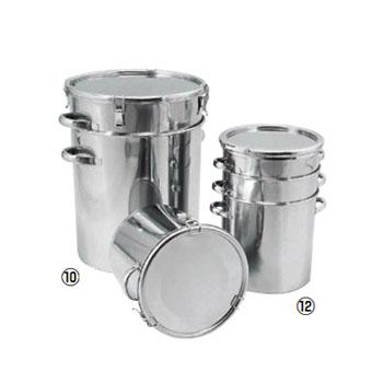 密閉容器 TP-CTH テーパー付 両手付18-8(ステンレス) 56.5cm (H)
