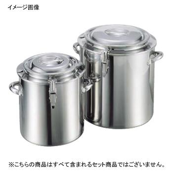 湯煎鍋 18-8(ステンレス) 30cm 20L (リットル)