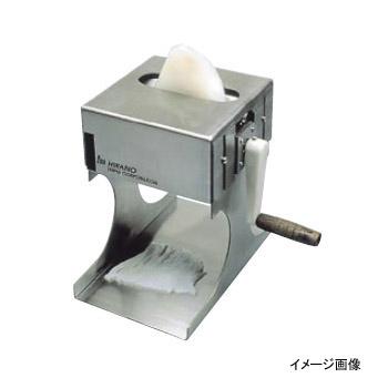 イカソーメンカッター HS-550H2.5