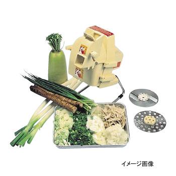 ネギカッター用部品 NC-2用 オロシ円盤セット