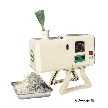 シャロットスライサーOFM-1004(2.3mm仕様)50Hz