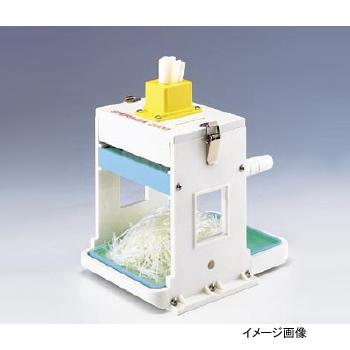 白髪ネギカッター シラガ2000手動(芯なしタイプ)1.5mm